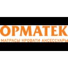 Скидки Орматек