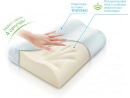 Ортопедическая подушка Trelax Respecta L П05